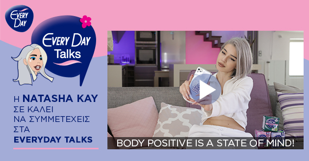 Everyday Kay study