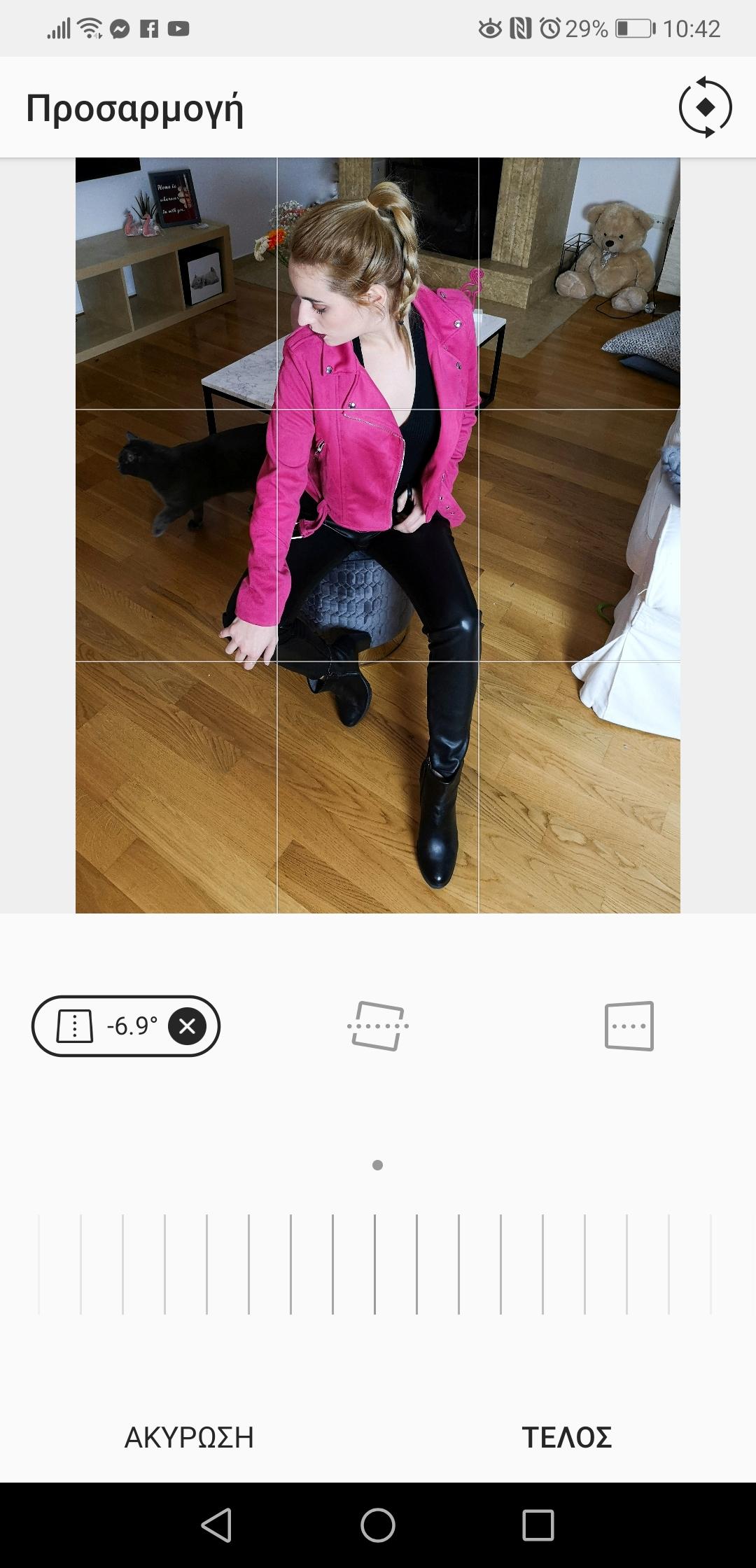 Screenshot 20190214 104246 com.instagram.android